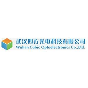 Wuhan Cubic Optoelectronics