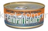 Natural Balance Chicken & Liver Pate Formula Natural Balance Cat Canned Food
