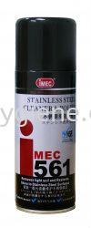 IMEC 561 -Stainless Steel Polish Stainless Steel Cleaning Chemicals