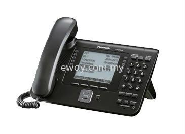 Panasonic IP Phone KX-UT248