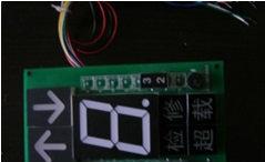 FICTRON SP0679 Elevator Display Board Malaysia, Singapore, Thailand, Indonesia