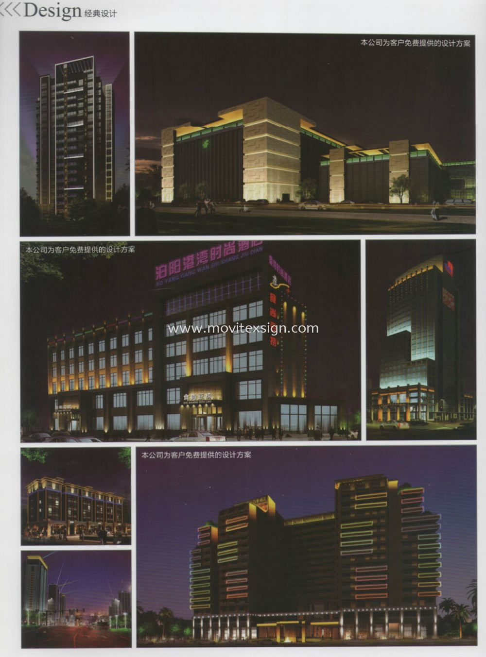 Design Led on building lightning facade Design Johor Bahru (JB), Johor, Malaysia. Design, Supplier, Manufacturers, Suppliers | M-Movitexsign Advertising Art & Print Sdn Bhd
