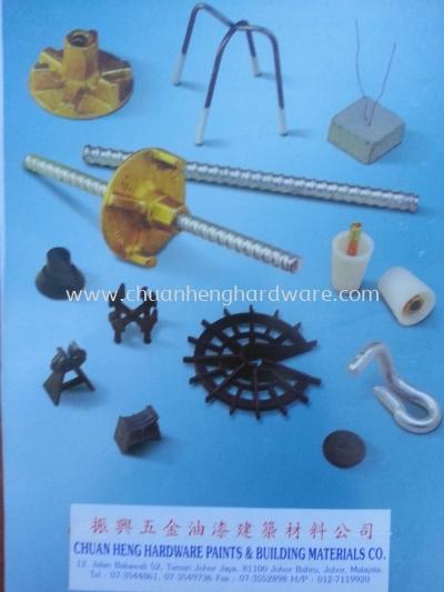 concrete rormwork accessories - Copy
