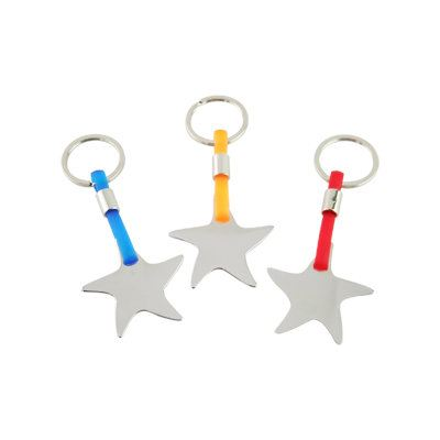 KH028 Metal Key Chain