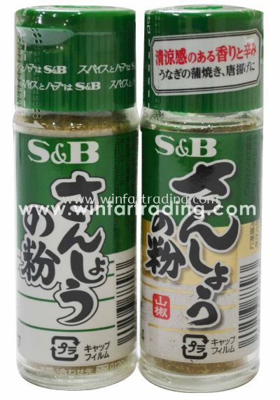 S&B Kona Sansho (pepper powder)