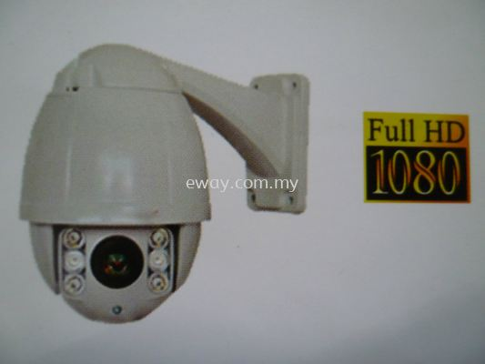 FULL HD Speed Dome Camera
