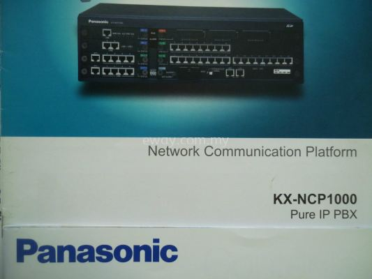 Panasonic Pure IP-PBX System KX-NS1000 - Support SIP Trunk