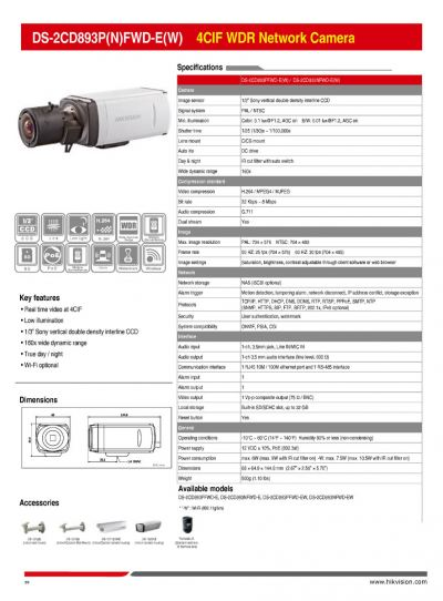 DS-2CD893P(N)FWD-E(W) 4CIF WDR Network Camera 040