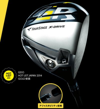 Tourstage X-Drive GR Driver