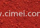Color Powder - Ponceau 4R Powder Food Color
