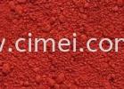 Color Powder - Ponceau 4R Food Color