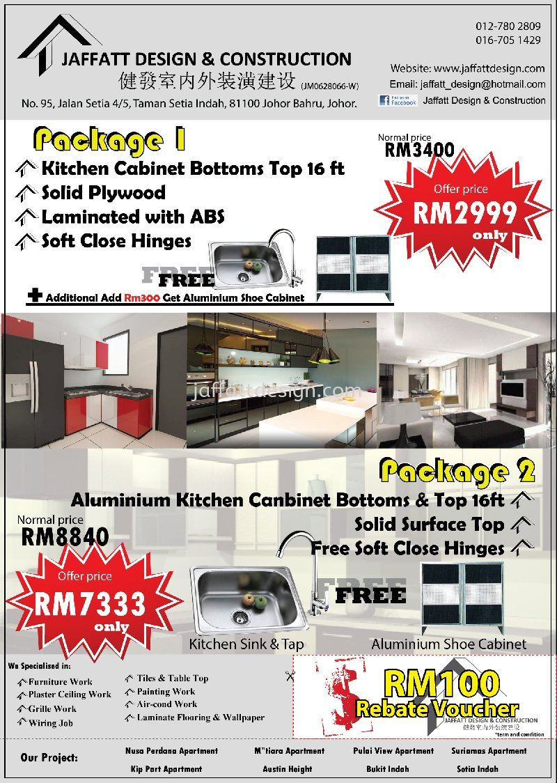KSL CITY EXPO HALL WE ARE HAVING PROMOTION ON 9,10,11/05/2014 - May ...