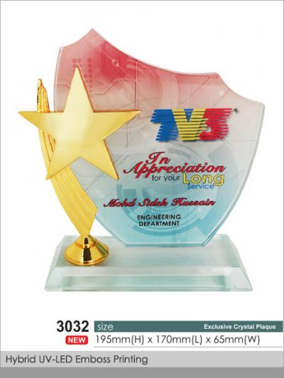 CT-3032 Crystal Plaque / Awards
