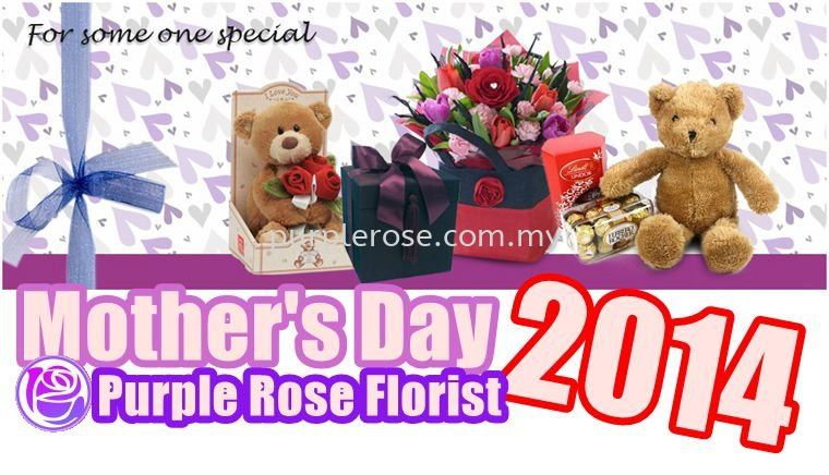 Mother's Day 2014 Offer !