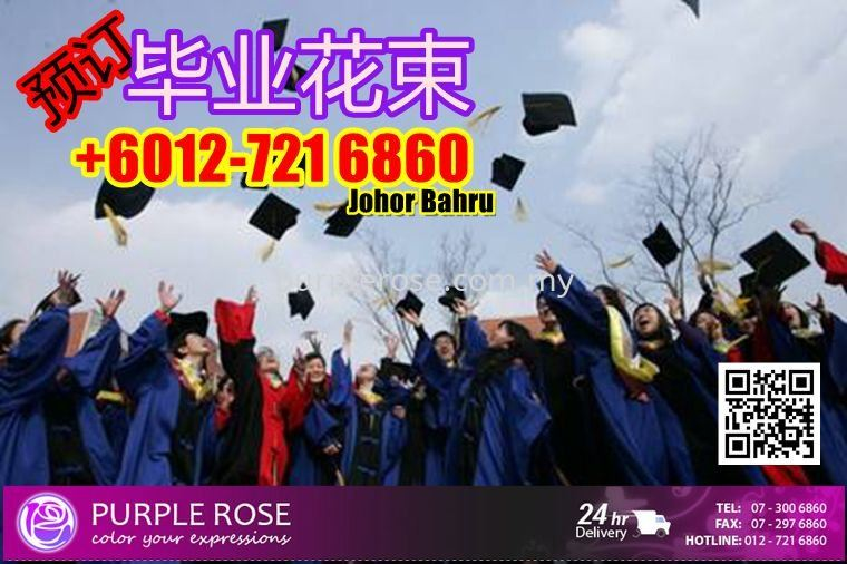 Graduation Bouquet Delivery Services In Johor Bahru(毕业花束递送服务)