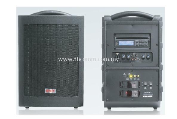 Emix EMPP-68UD Portable Amplifier