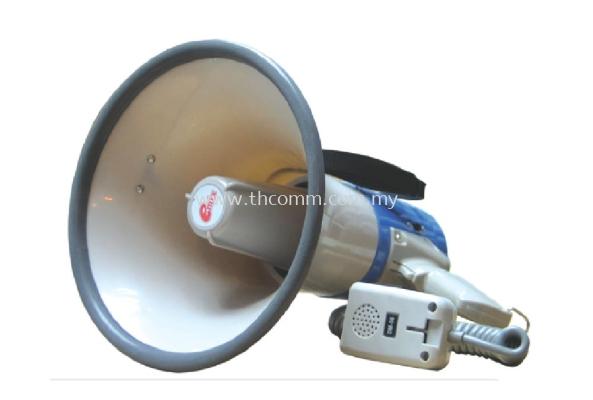 Emix Megaphone EMMER-66S