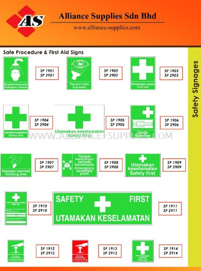 15.13.10 Safety Signages