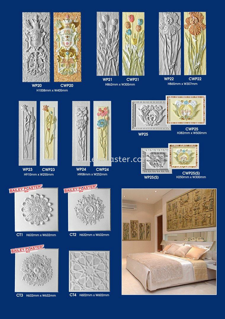 Wall Panels / Ceiling Tiles Wall Panels / Ceiling Tiles