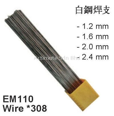 EM100 Wire *308