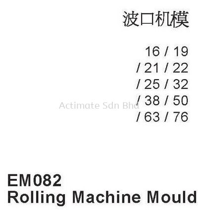 Rolling Machine Mould
