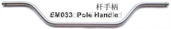 Pole Handle MISC