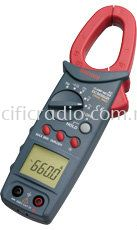 Sanwa DCM 660R Digital Clamp Meter