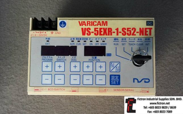 Repair Service in Malaysia - VARICAM VS-5EXR-1-S52-NET Singapore Thailand Indonesia Vietnam