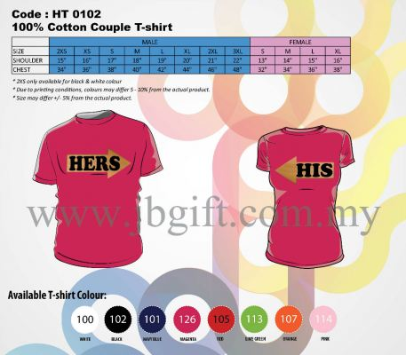 HT 0102 (Couple T-Shirt) - His Hers