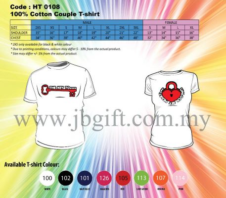 HT 0108 (Couple T-Shirt) - The Key To Unlock Heart