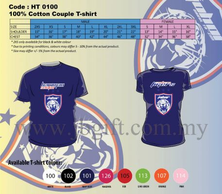 HT 0100 (Couple T-Shirt) - JDT