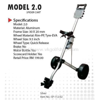 Model 2.0 Spider Cart