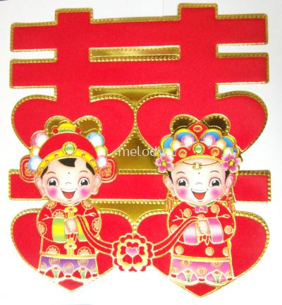 Wedding Sticker 27.5cm x 25cm (2pcs) - 2163