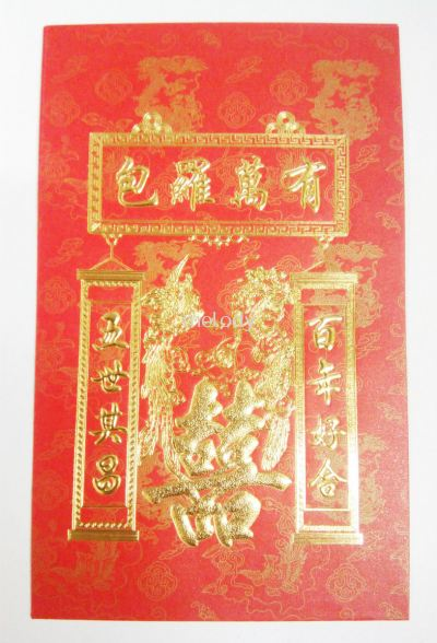 Wedding Red Packet ���_�f�� (2 pcs) - 2181