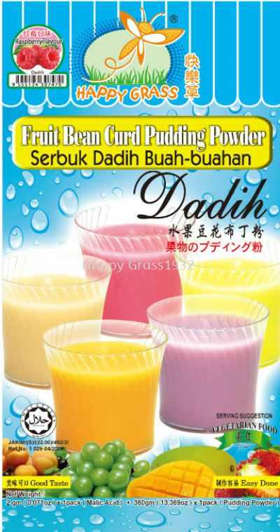 Fruit Beancurd Pudding Powder With Rasberry Flavor