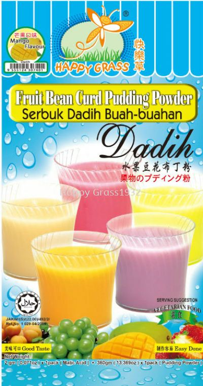 Fruit Beancurd Pudding Powder With Mango Flavor