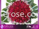 Rose Bouquet Set 35(SGD156) Blossom Rose Bouquet