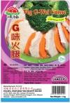 Veg Chicken Ham G味火腿 Frozen Soya Bean Protein Products 大豆�w�S�a品