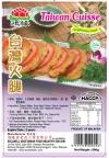 台�郴鹜�TAIWAN HAM Frozen Soya Bean Protein Products 大豆�w�S�a品