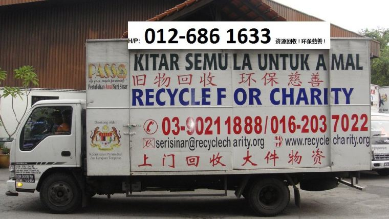 Together we go green and minimise solid waste ! 大家一起环保 �M量减少垃圾 !