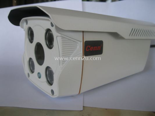Outdoor IR CMOS Camera