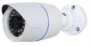 Alma HD IP Camera IR2030