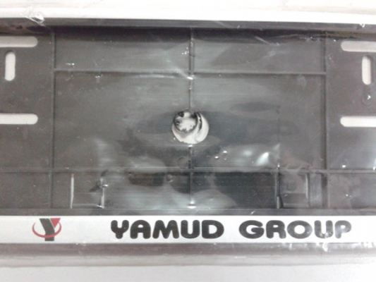 Plate Cover with Company Signage