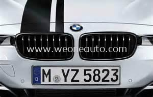 F30 Front Grill for black