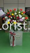 WF16 - from : RM380.00 Wreaths Flower