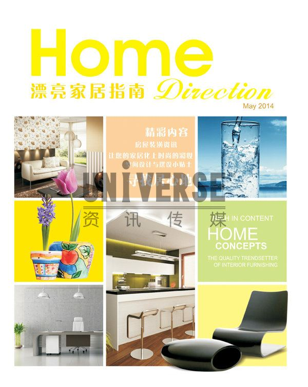 01 May 2014 Issue 08) Home Direction Magazine