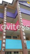 Stainless Steel Lettering (click for more detail) 3D Embossed Lettering Sign