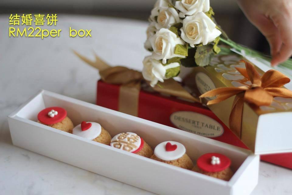 Wedding Gift In Malaysia: Premium Wedding Door Gift Or Giveaway Choux Package