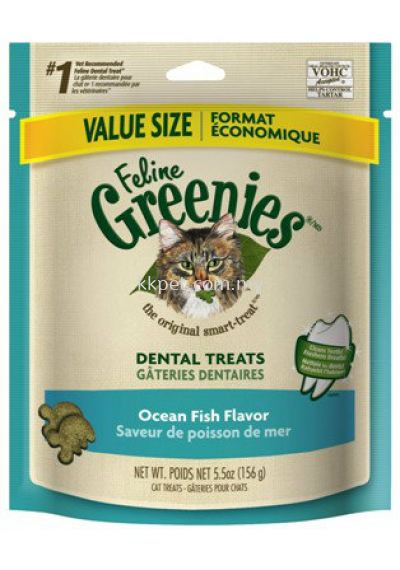 Greenies Ocean Fish Flavor