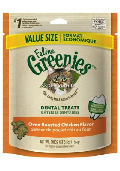 Greenies Oven Roasted Chicken Flavor